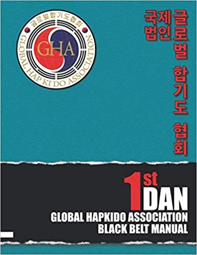 hapkido-curriculum-training-manual
